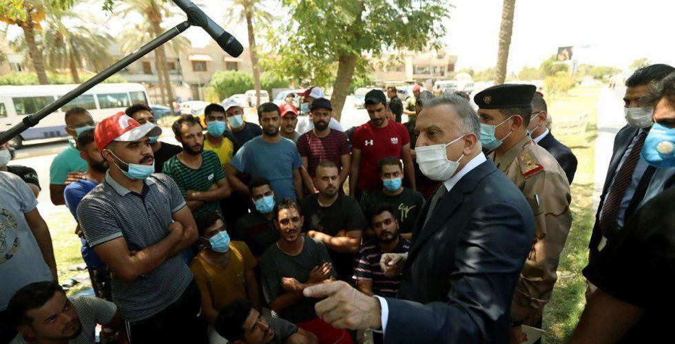 الكاظمي يلتقي بمجموعة من المتظاهرين الخرّيجين ويعد بتلبية مطالبهم