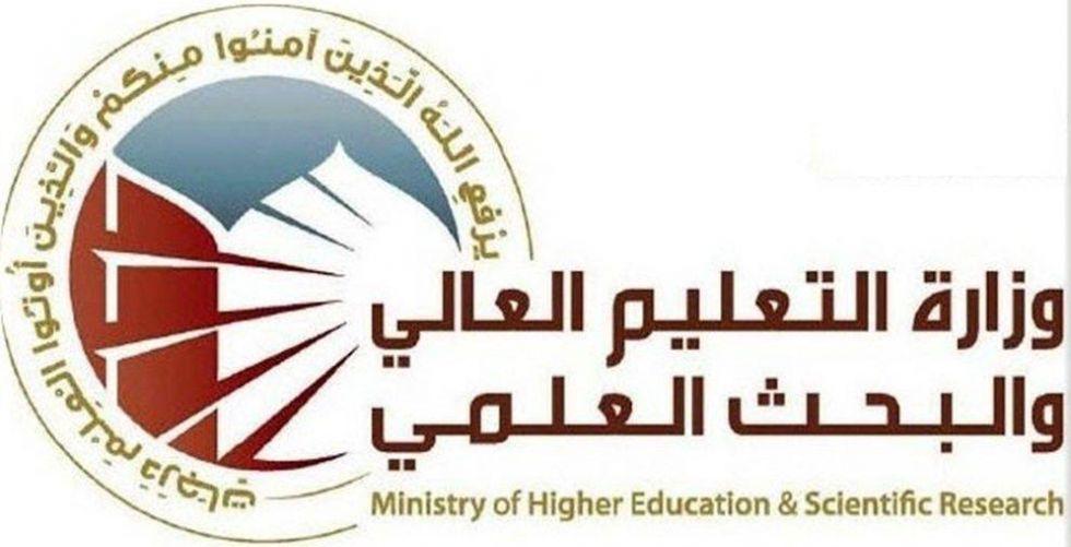 التعليم تكشف عن برنامج العام الدراسي الجديد للجامعات