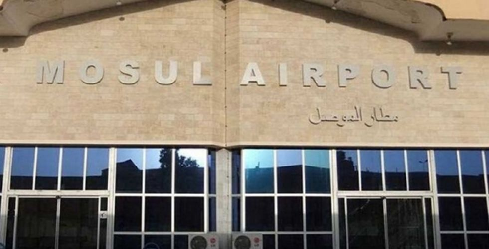 إعمار مطار الموصل الدولي