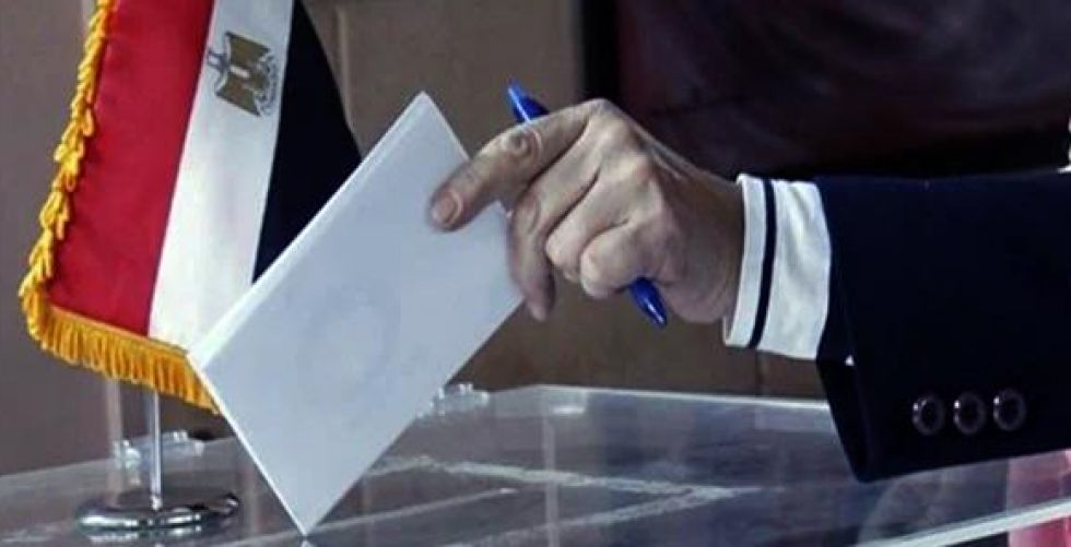 اليوم ... انطلاق انتخابات مجلس الشيوخ في مصر