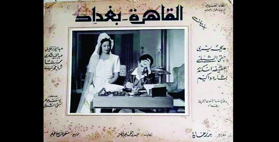 مهدي عباس يوثّق مسيرة السينما في {أفلامنا العراقيَّة}
