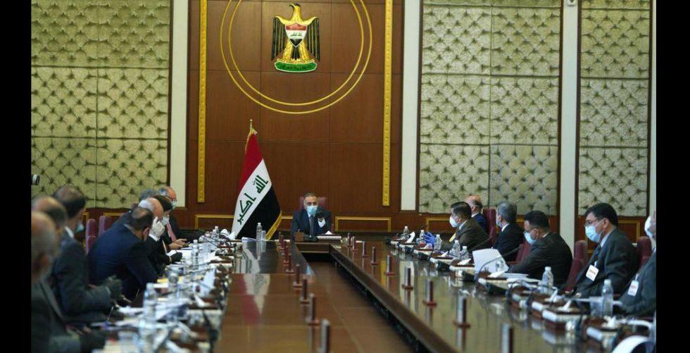 Urgent Al-Kazemi is making changes in 8 deputy ministries Alsabaah-45441