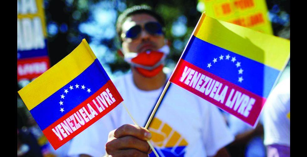 اشترك بمؤامرة للإطاحة بمادورو..  فنزويلا تحاكم جاسوساً خطيراً