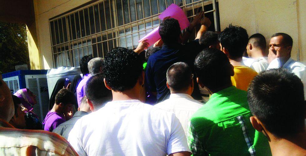 شمول 390 عاملا بقانون  الضمان الاجتماعي