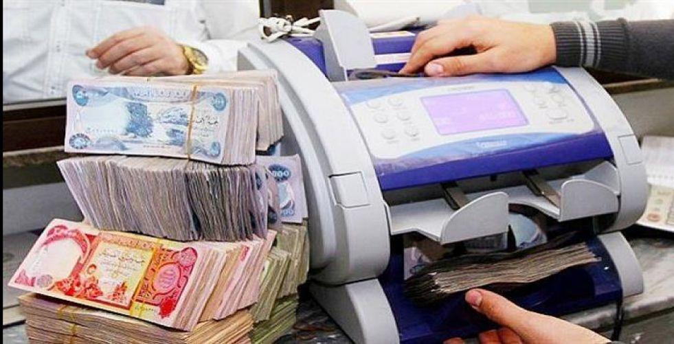 سلفة  25 مليون دينار لموظفي الدولة
