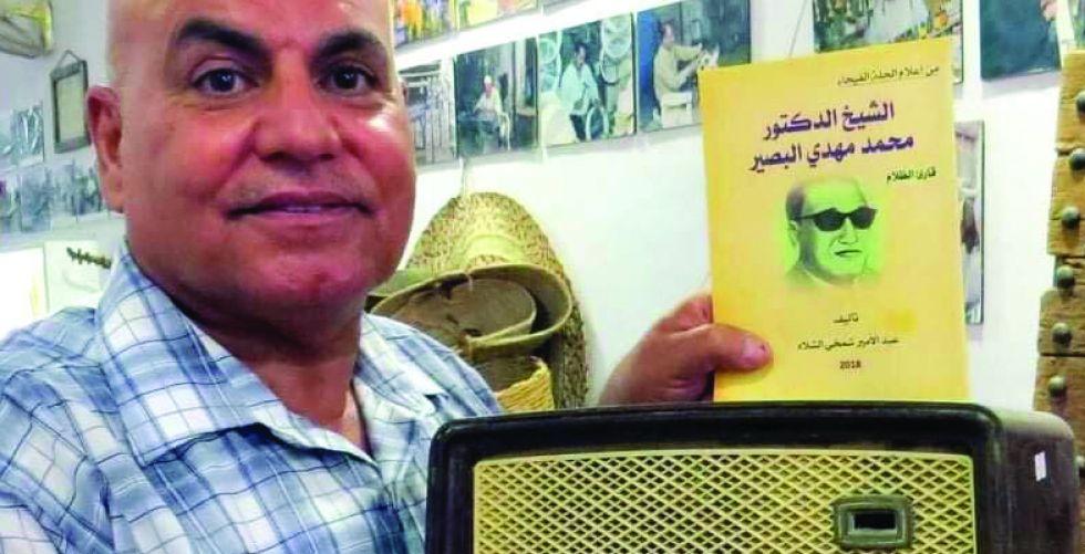 جناح خاص للشاعر مهدي البصير في متحف الحلة
