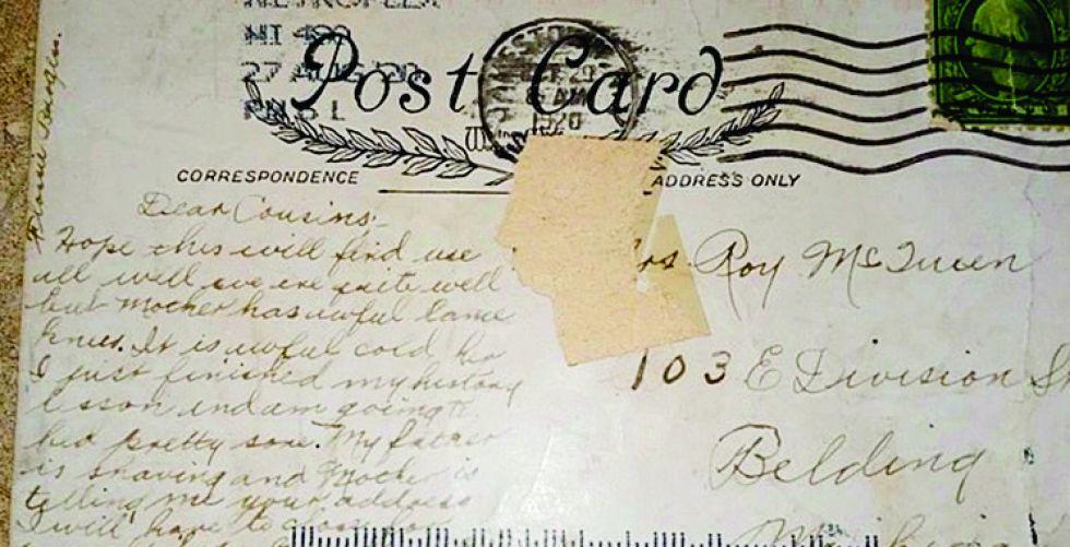 رسالة تسلم إلى اسرة متأخرة 100 عام