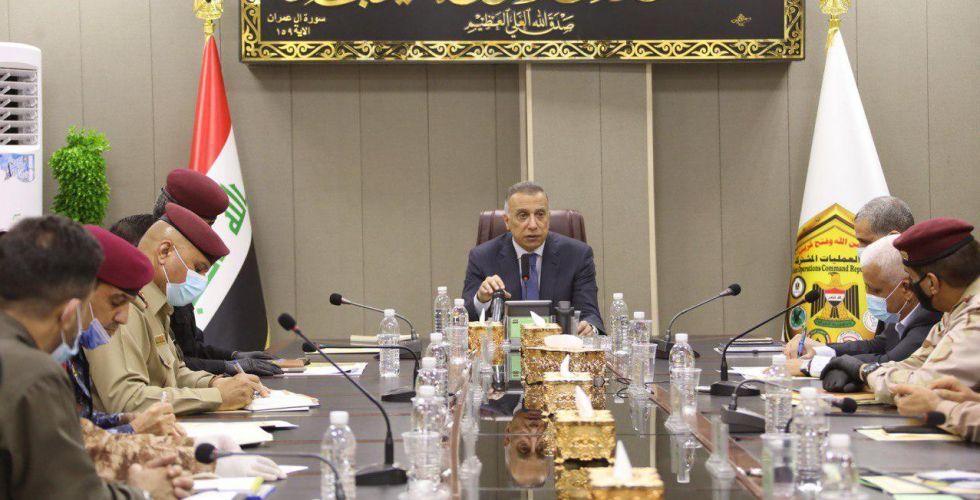 الكاظمي يؤكد قدرة القوات الأمنية على تجاوز التحديات
