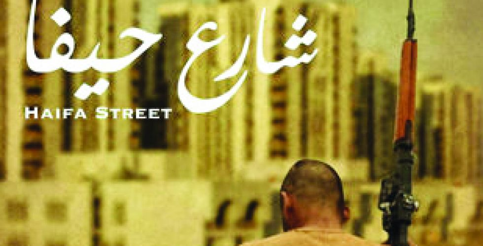 مهرجان {مالمو} يحتفي بالسينما العربيَّة
