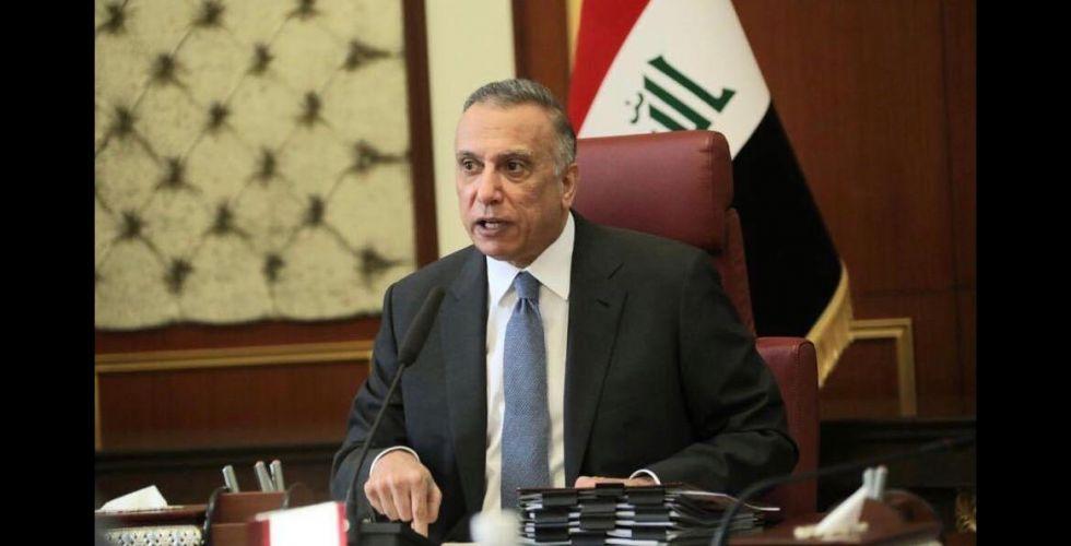 الكاظمي: لا مكان في العراق لتحالف الفساد والسلاح المنفلت