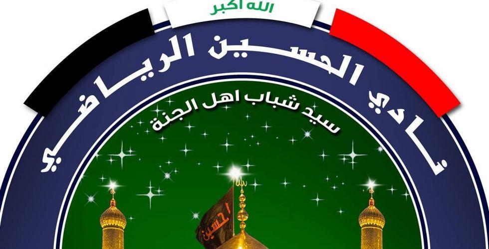 علي عدي: نادي الحسين بوابتي نحو الفرق الجماهيرية
