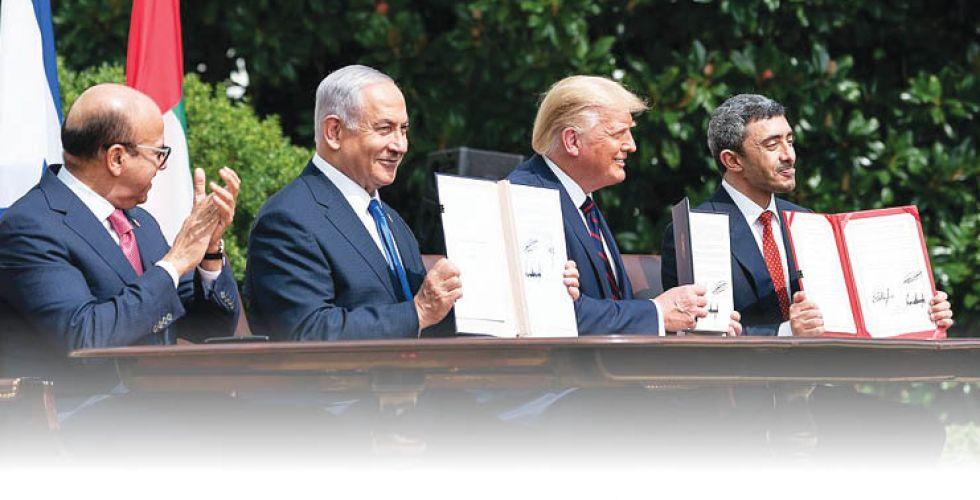 الدول العربيَّة تقاوم التطبيع مع إسرائيل