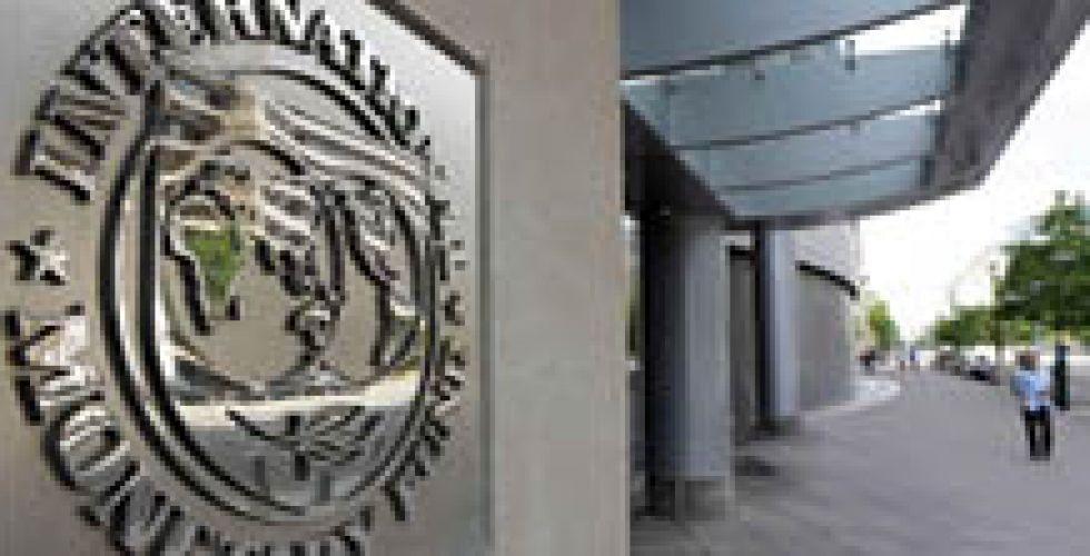 النقد الدولي يدعو لتعزيز التكنولوجيا المالية