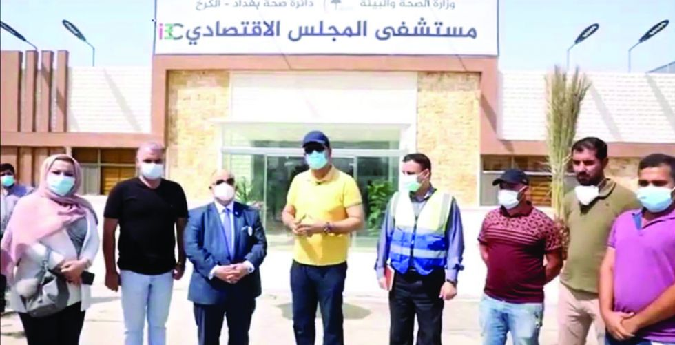افتتاح مشروع مستشفى المجلس الاقتصادي