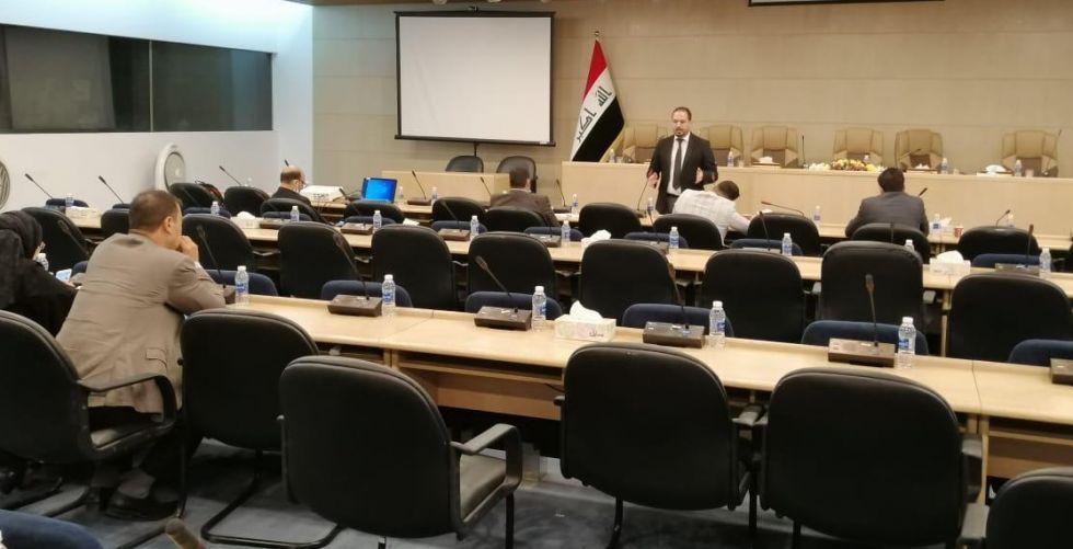 معهد التطوير البرلماني يقيم دورة للسكرتارية الإعلامية في اللجان النيابية