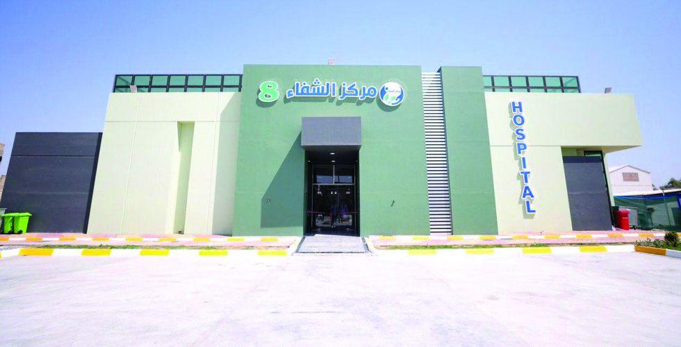 العتبة الحسينية تنشئ مستشفى الشفاء في الرمادي