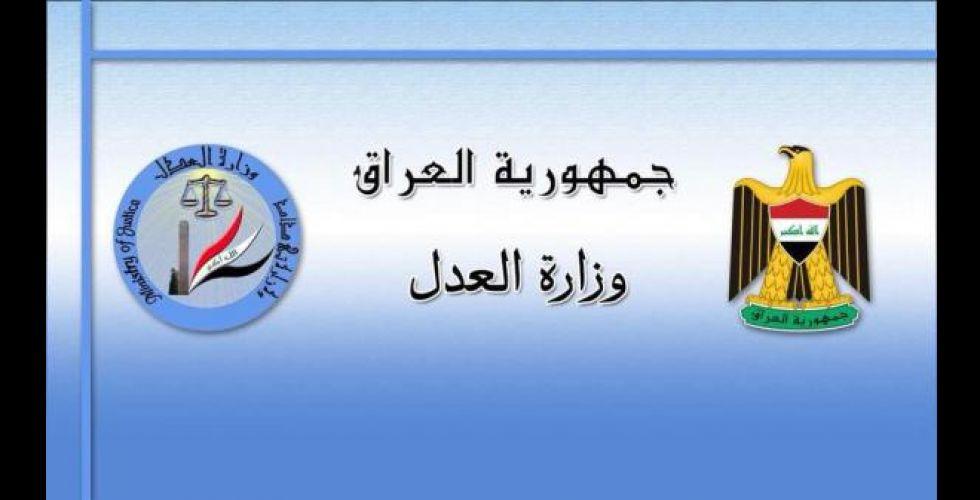 مذكرات تفاهم عدلية مع فرنسا ومصر