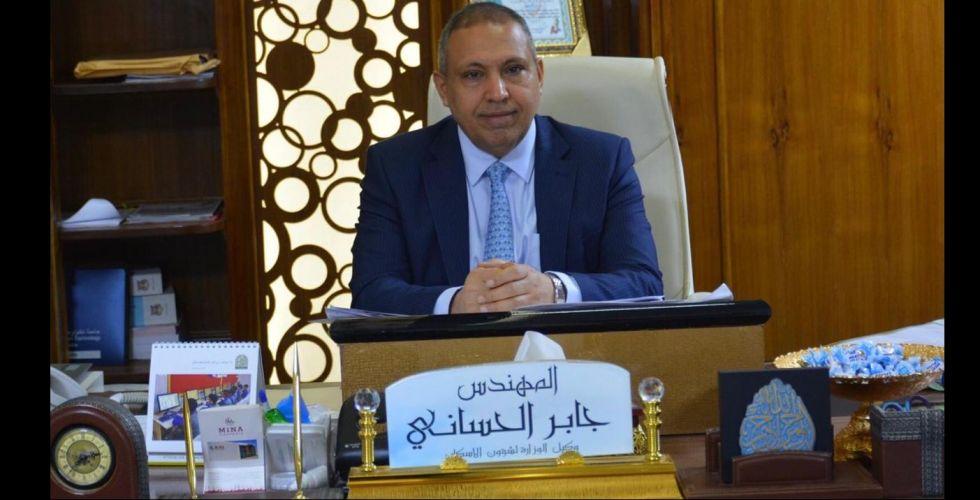 10 مدن جديدة في بغداد والمحافظات