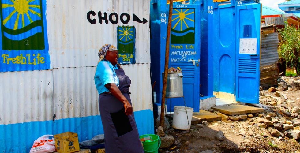 أفريقيا تستثمر دورات المياه العامة