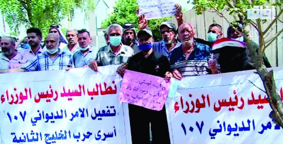 أسرى حرب الخليج الثانية يطالبون بإنصافهم