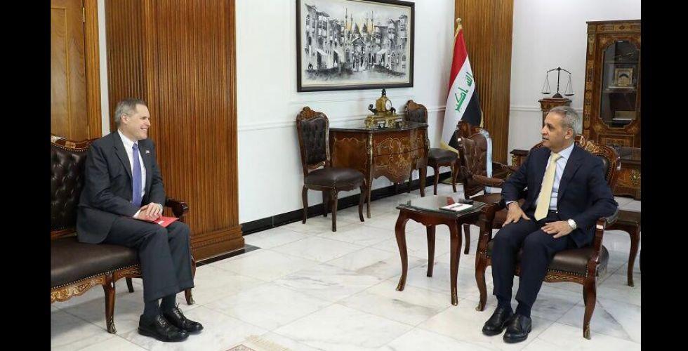 Judicial cooperation between Baghdad and Washington