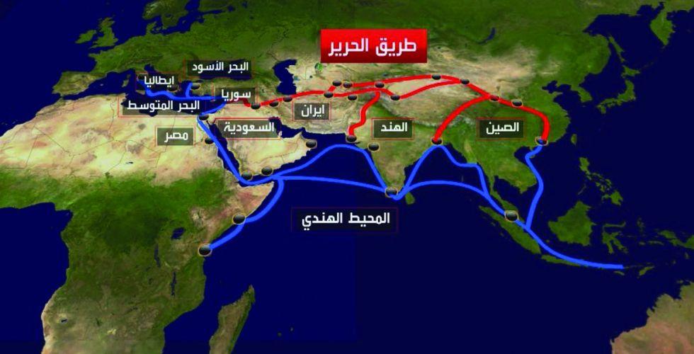 العراق والحزام الاقتصادي لطريق الحرير