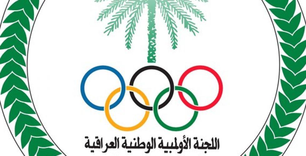 بحث سبل حلحلة  أزمة الأولمبية