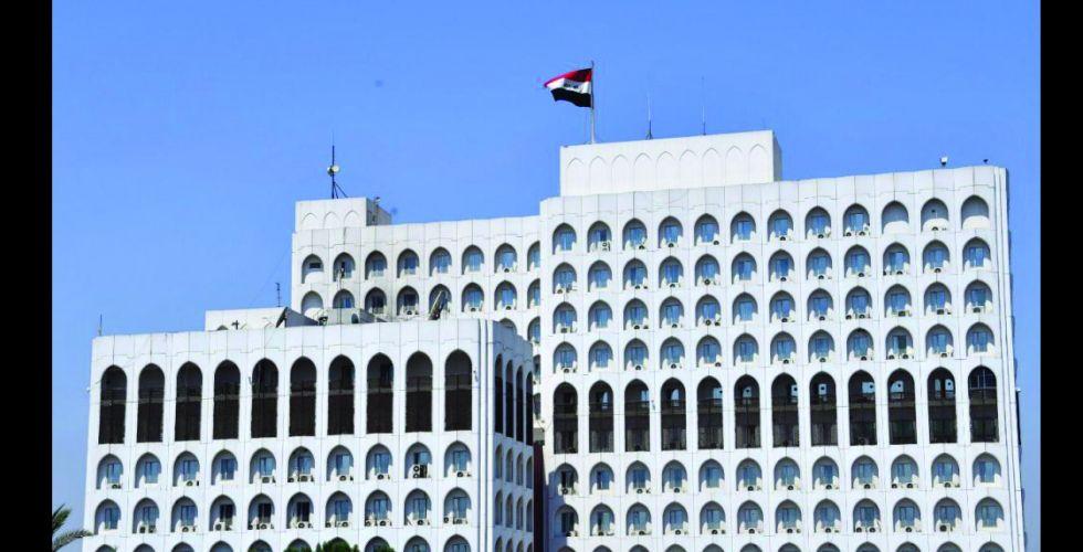الخارجية تدعو رئيسة البنك الفيدرالي لزيارة البلاد