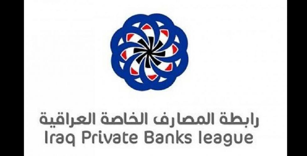 Association of Banks: The Central Bank is able to restore stability in the dollar Alsabaah-58427