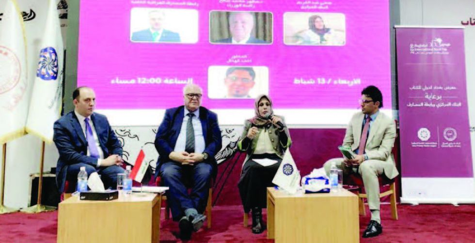 Launch of the Baghdad International Book Fair Alsabaah-6153