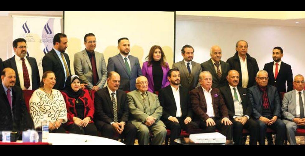 شبكة الإعلام العراقي تكرّم الصحفيين الرّواد