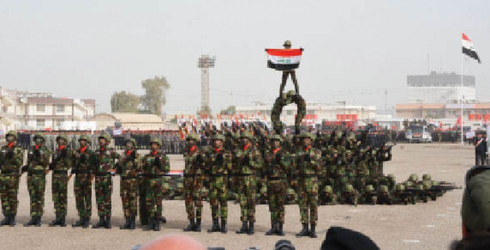 تلويحة للجيش العراقي الباسل