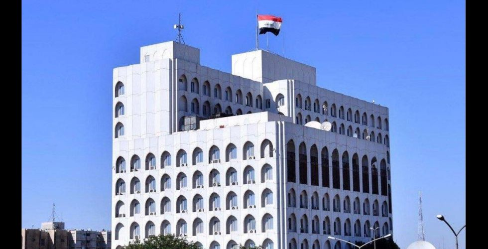 Iraq condemns the US Treasury's decision regarding the head of the crowd commission