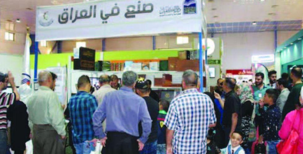 الصناعة تكثّف جهودها لانجاح فعاليات «صنع في العراق»