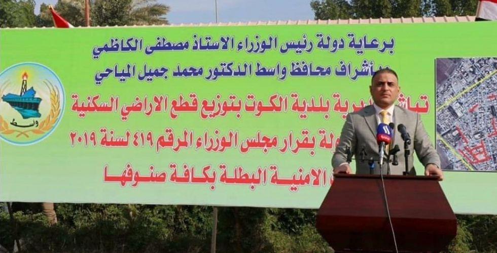 واسط توزِّع 2000 قطعة  أرض للقوات الأمنيَّة