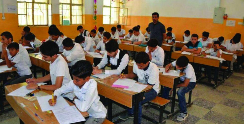 المباشرة بخطة التسوية لملاكات المدارس الثانوية في الكرخ الثالثة