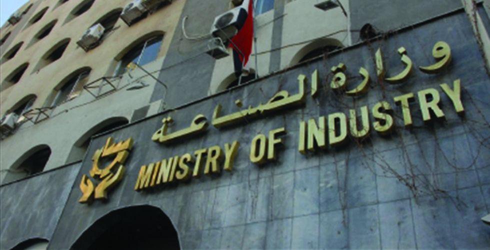 الصناعة: تعاون مشترك بين العراق والأردن لإنشاء المدينة الاقتصادية