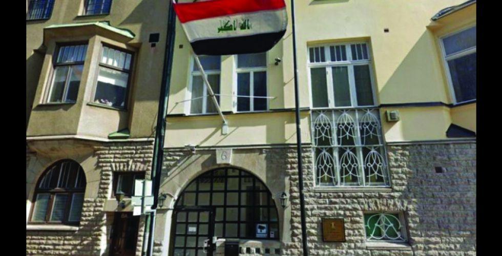 حراك دبلوماسي لرفع اسم العراق من قائمة الدول عالية الخطورة