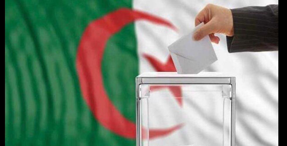 توزيع مسودة قانون الانتخابات الجزائري بين الاحزاب السياسية