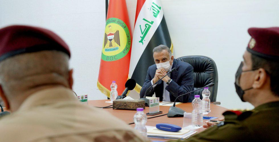 الكاظمي يوجّه باستنفار القوّات الأمنية لحفظ أمن المواطن