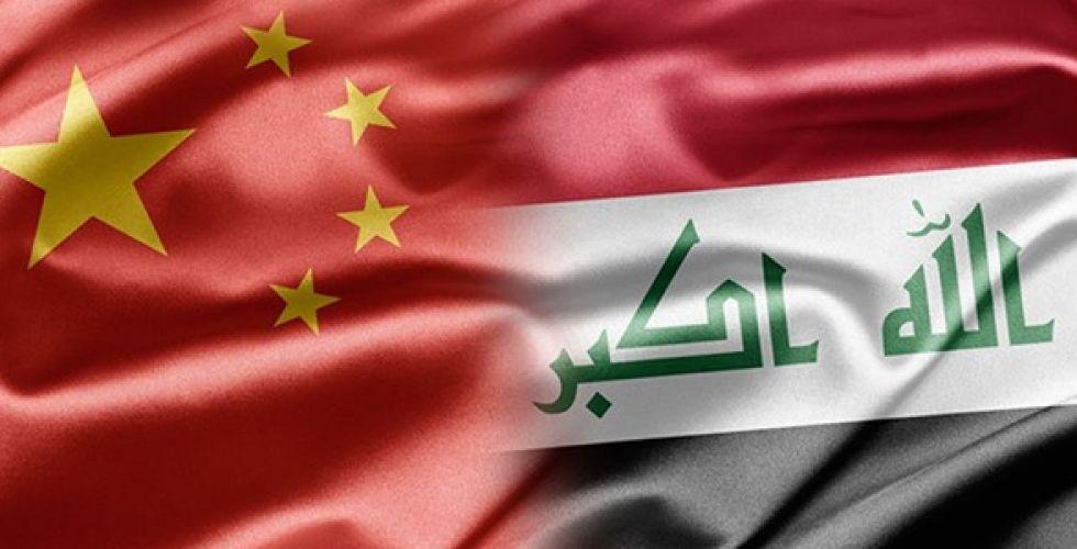 السفارة الصينية تدين التفجيرين الإرهابيين في بغداد