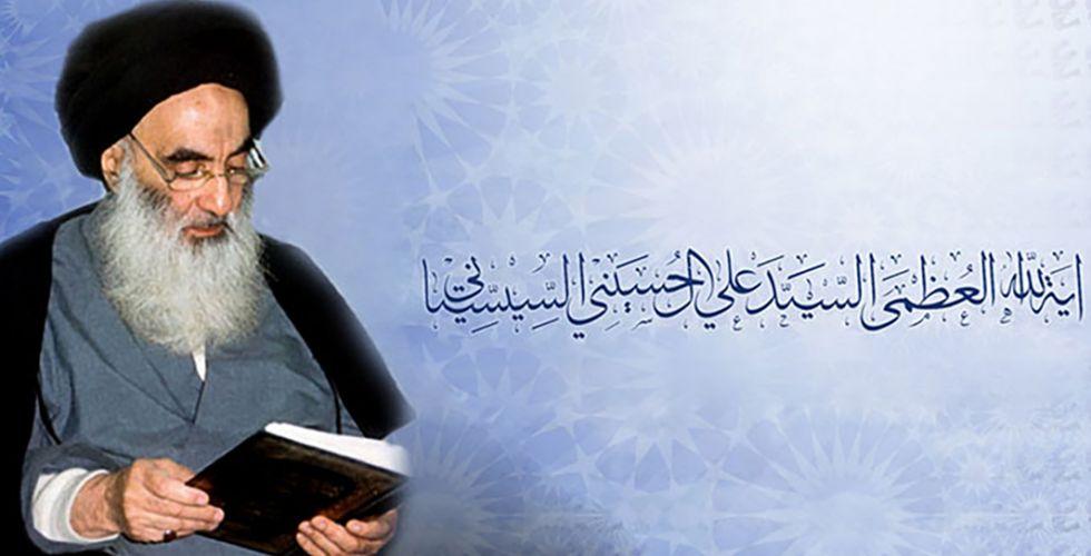 نص البيان الصادر عن مكتب السيد السيستاني في إدانة التفجيرين الارهابيين في ساحة الطيران