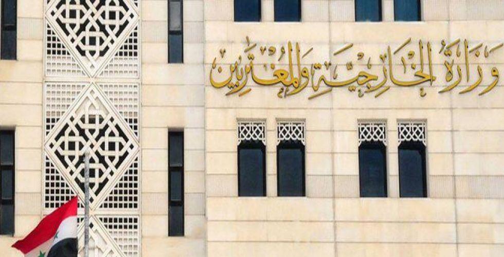 اللجنة الدستورية السورية تعقد جلستها في جنيف
