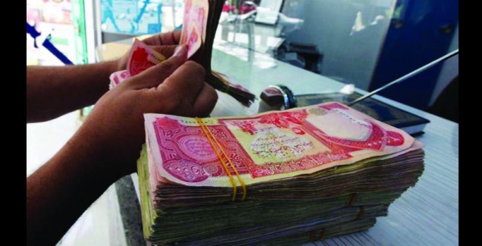 دعوات لخفض فوائد القروض الماليّة