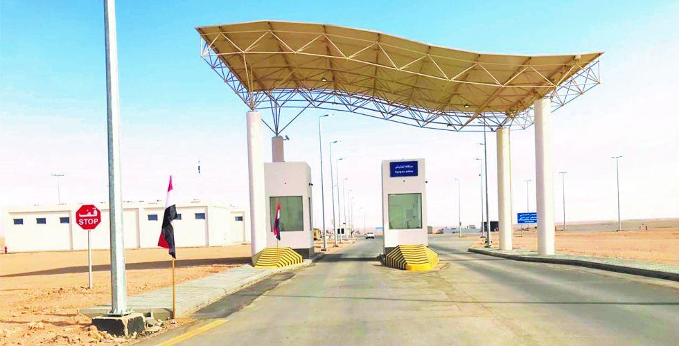 "Between Iraq and Saudi Arabia ... a ""new border crossing"" through Najaf Alsabaah-68307"