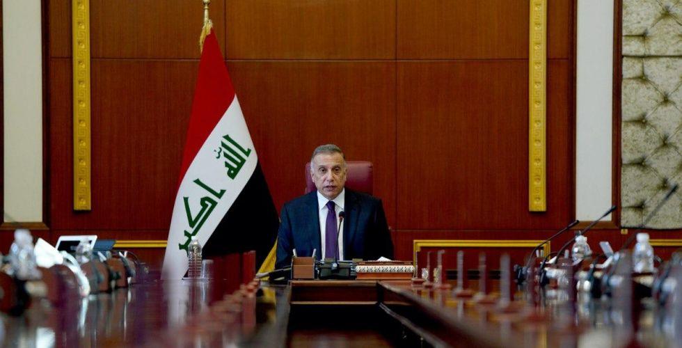 الكاظمي يعلن تسمية يوم السادس من آذار من كل عام يوماً وطنياً للتسامح والتعايش في العراق