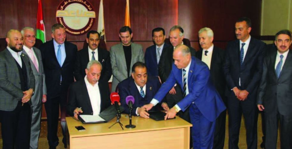 President of Baghdad Chamber of Commerce: Iraq seeks to reach the World Trade Organization Alsabaah-7035