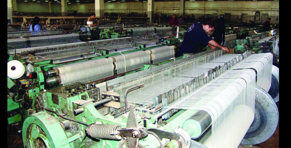 الصناعة: 4508 مشاريع صناعية {معطلة}