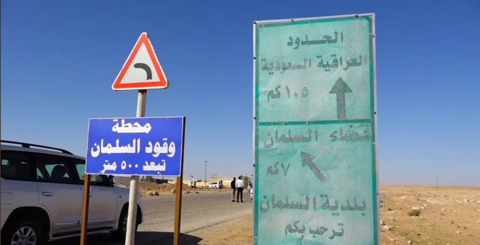A government committee inspects the Al-Jumaymah border crossing with Saudi Arabia