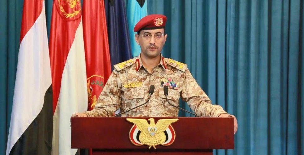 {أنصار الله» تستهدف  قاعدة جويَّة سعوديَّة